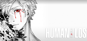"""Mamoru Miyano Revealed as Star of """"Human Lost"""" in Most Apt Casting Ever"""