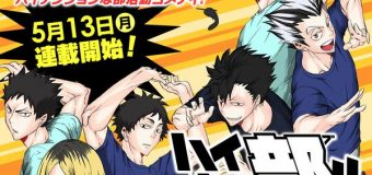New Haikyuu!! Spinoff to Launch on Shonen Jump+ App