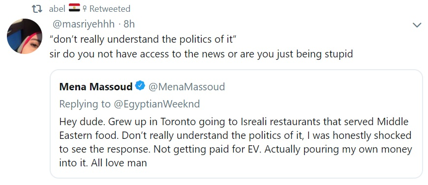 mena massoud tweet Palestine Israel