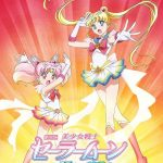 sailor moon eternal films