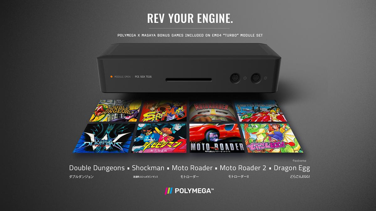 Polymega-module