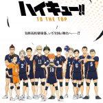 Haikyuu season 4 kickoff image