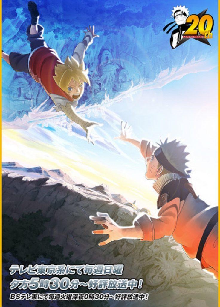 Boruto anime Naruto 20 Anniversary arc