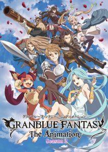 Granblue Fantasy season 2