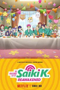Disastrous Life of Saiki K