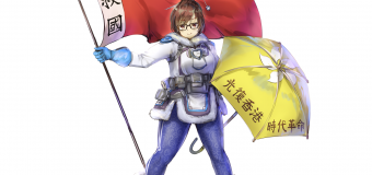 Mei Is Now A Pro Hong Kong Symbol (And Other HK Updates)