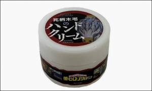 Shigaraki Hand Cream is a Ridiculous Marketing Ploy... But I Want It