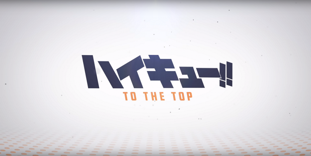 To the Top Haikyuu