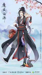Wei Wuxian Mo Dao Zu Shi, The Untamed