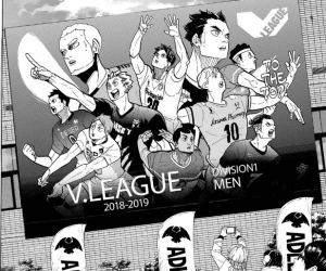 Haikyuu chapter 378