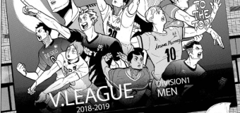 "Haikyuu Chapter 378 Manga Review: ""The Final Boss"""