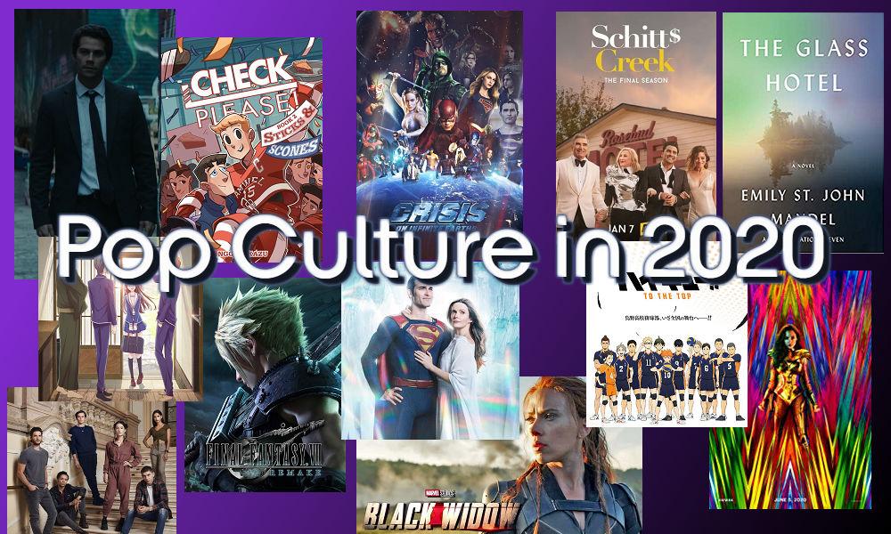 2020 pop culture