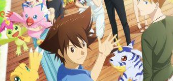 """""""Digimon Adventure: Last Evolution Kizuna"""" One-Night USA Release This March!"""