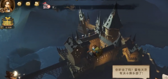 """Harry Potter: Magic Awakened"" Game Footage Deserves a Watch!"