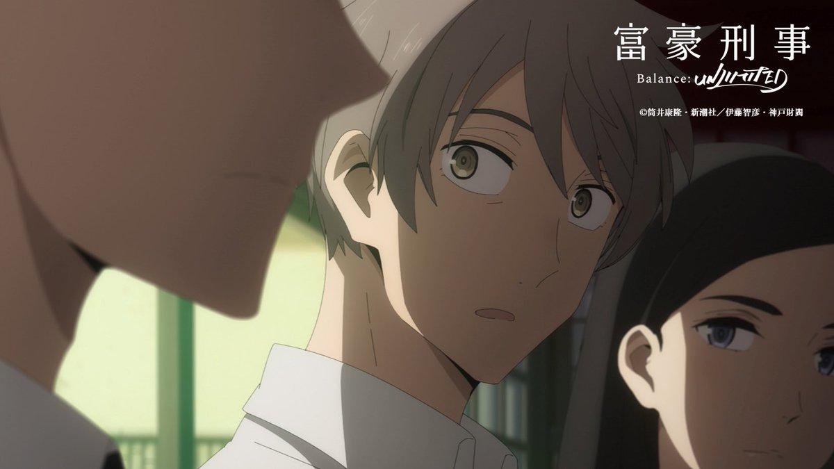 Fugou Keiji Balance Unlimited The Sinews of War