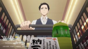 Fugou Keiji 1x4 Review: Nothing Makes A Man so Adventurous as an Empty Pocket