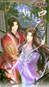 Tian Guan Ci Fu Heaven Official's Blessing Manhua TGCF donhua anime hualian xie lian hua cheng san lang
