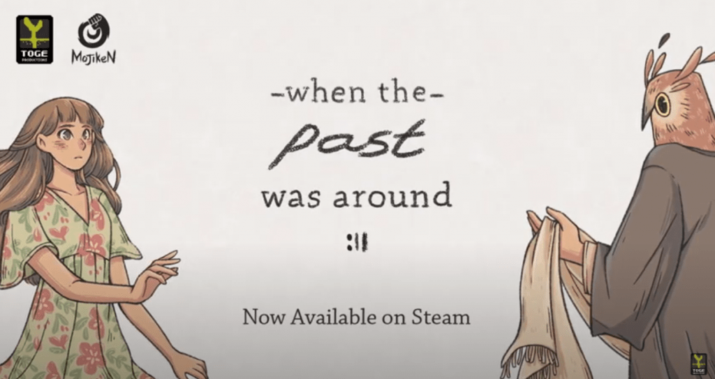 when the past was around game 2020 steam