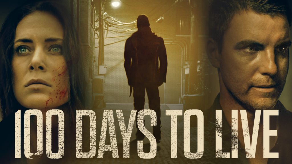 100 Days to Live Hor Poster