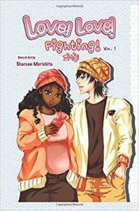 webtoon manga Love Love Fighting by Sharean Morishita